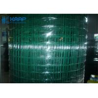China Electro Galvanising Welded Wire Mesh PE Coated ISO9001 SGS Certification on sale