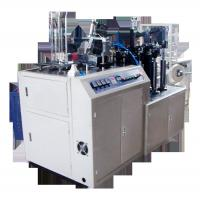 Industrial Adjustable Disposable Paper Cup Machine For Paper Cup Production Manufactures