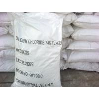 China high purity calcium chloride 74%min flakes on sale