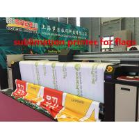 Flags / Banner Sublimation Printer 3.2m Printing Width With Three Epson Head Manufactures