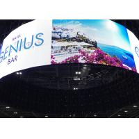 Quality Outdoor Full Color LED Cylindrical Screen 360 Degree Viewing Angle LED Display for sale
