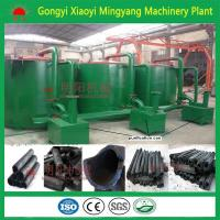 Factory direct sale best quality hard wood log coconut shell charcoal carbonization furnace price Manufactures