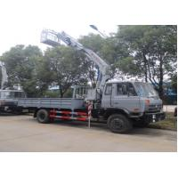 best price dongfeng RHD 5tons XCMG brand folded boom mounted on truck, DONGFENG 4*2 RHD 5tons knuckle crane with truck Manufactures