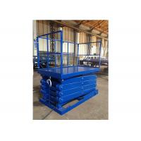 China SJD 0.5-4 Hydraulic Lift Ladder Multi Forks With 500 - 4000 kg Rotated Load on sale