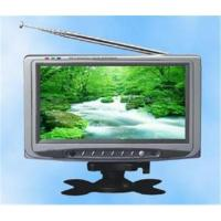 China 7 CCTV LCD Monitor on sale
