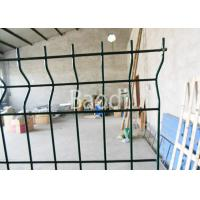 China Public Building Pvc Coated Wire Fencing , Welded Steel Mesh Fence Panels With W Shape on sale