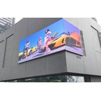 P6 P8 P10 P16 Outdoor LED Video Wall , LED Digital Billboards Constant Driving 1/8 Manufactures