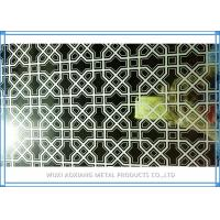 Buy cheap PVD Coating / Coloured Cold Rolled Stainless Steel Sheet 201 for Decoration from wholesalers