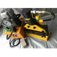 Buy cheap Portable Hydraulic Busbar Copper Cutting Machine For Inudstrial / Household Use from wholesalers