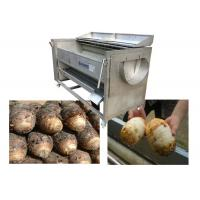 China Fruit And Vegetable Electric Peeling Machine Capacity 1000-1500KG/H on sale