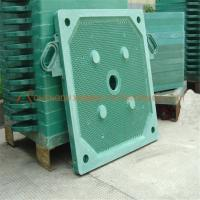 1250x1250mm Membrane Filter Press Plates for Filter Press Spare Parts Manufactures
