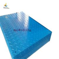 multicolor  high quality  floor 4*8  plastic trackway ground protection mats Manufactures