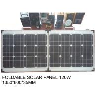 Fold Out 120 Watt Portable Solar Panel Mono Crystalline Cell With Aluminum Frame Manufactures