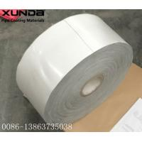 White Color Insulation Tape For Pipes Butyl Rubber Adhesive Manufactures