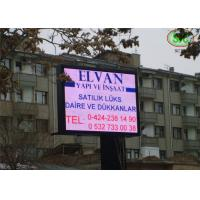 Waterproof IP67 electronic sign boards , large P16 Full Color Rental LED screen Manufactures