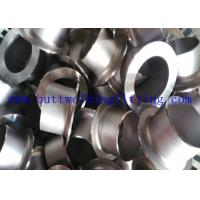 China Butt Welding Stainless Steel Lap Joint Stub Ends Cold Formed For Industry on sale