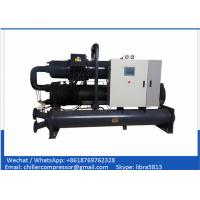 Plastic Industry Screw Type Compressor Water Cooled Chiller Industrial Chiller Manufactures