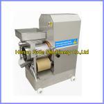 fish meat bone separator, fish meat separating machine, fish deboner Manufactures