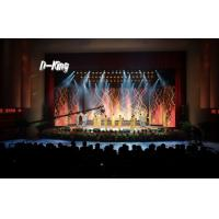 Flexible Square Stage Background P12 LED Screen / Full Color Display 800 * 600mm Manufactures