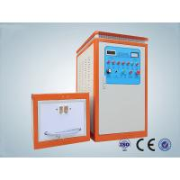 Buy cheap High Frequency Induction Heating Furnace LSW-60KW from wholesalers