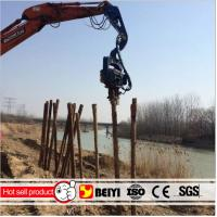China Beiyi v300 excavator hydraulic pile driver /excavator mounted pile driver on sale
