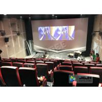 Synthetic Leather 4D Movie Theater With Many Special Effects And Customization Logo Manufactures