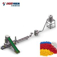 Waste PP PE Film Plastic Granulator Machine Recycling Film Agglomerating
