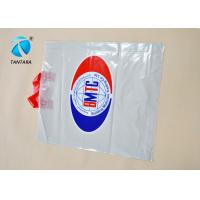 China Laminated PE Shopping Handle plastic bags for retail stores , supermarket on sale