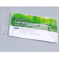 Crystal Violet  Rapid Test Strip for Seafood and Fish Manufactures