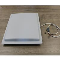 15M Long Range Rfid Integrated Reader , Multi Card Wiegand Rfid Reader Device Manufactures