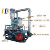China High Speed Vibrating Sieve PVC Pulverizer Machine Mesh / Micron Size Available on sale