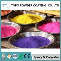 RAL 1002 Sand Yellow Pure Epoxy Powder Coating For Metallic Trash Bin Surface Manufactures