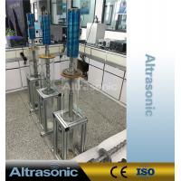 CE Long Life Time Ultrasonic Homogenizer For Oil And Water Emulsifying Manufactures