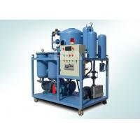 China Demulsification Dehydration Lube Oil Purifier Purify Used Lube Oil Motor Oil on sale