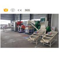 New style scrap copper wire recycling machine maufacturer with ce Manufactures