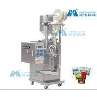 Medical Automatic Vertical Packing Machine , Vertical Form Fill Seal Packaging Machines Manufactures