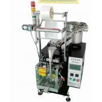 China Automatic packing machine with feeder bowl on sale