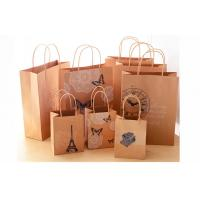 China Recycled Kraft Paper Bags Kraft Paper Shopping Bags SO9001 / ROHS / CE on sale