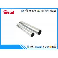High Strength 2205 Duplex Stainless Steel Tubing , Seamless Welded Steel Pipe Manufactures