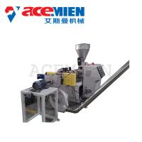 China PVC Hot Cutting Plastic Pelletizing Machine , Plastic Granules Machine on sale