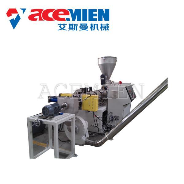 Quality PVC Hot Cutting Plastic Pelletizing Machine , Plastic Granules Machine for sale