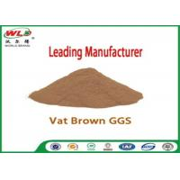 Environmental Friendly Vat Dyes Vat Brown GGS Industrial Fabric Dye Manufactures