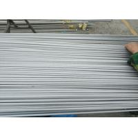 1.0 - 150mm Wall Thickness Duplex Steel Pipe , Polishing  Welded Steel Pipe Manufactures