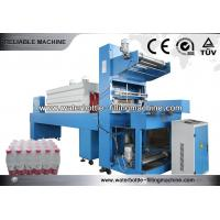 China Automatic Beverage Bottle Packing Machine PE Film Shrink Wrap Equipment 380V 50HZ on sale