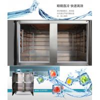 Glass Door Commercial Refrigerator Commercial Kitchen Refrigerator For Sale Of