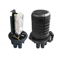 China 1*16 Splitting Fiber Optic Dome Closure IP68 Outdoor FOSC PP Thread Mechanical sealing,  silicon rubber on sale