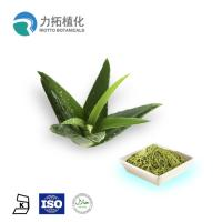 Quality Pure Herbal Aloe Vera Extract Skin Care Aloin 20% - 98% Barbaloin10% - 40% for sale