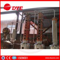 Industrial Steam Distillation Machines 1-3 Layers Vodka Available Manufactures