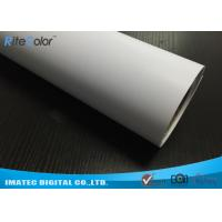 Water Resistance 260gsm Eco Digital Media , White RC Microporous Luster Photo Paper Manufactures