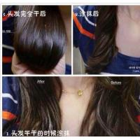 Transparent Liquid Essential Oils For Hair , Hair Oil Products Manufactures